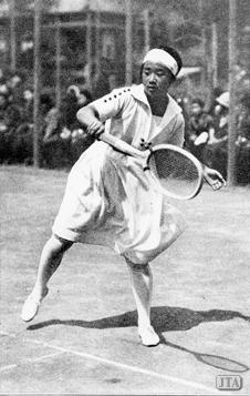 1923年全米選手権 (テニス)